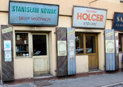 jewish shops
